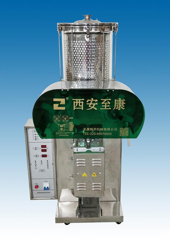 ZK-BC1+1M(玻璃密闭1+1)